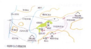 IMG宇喜多_0001-2