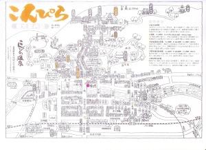 IMG三倉屋_0022