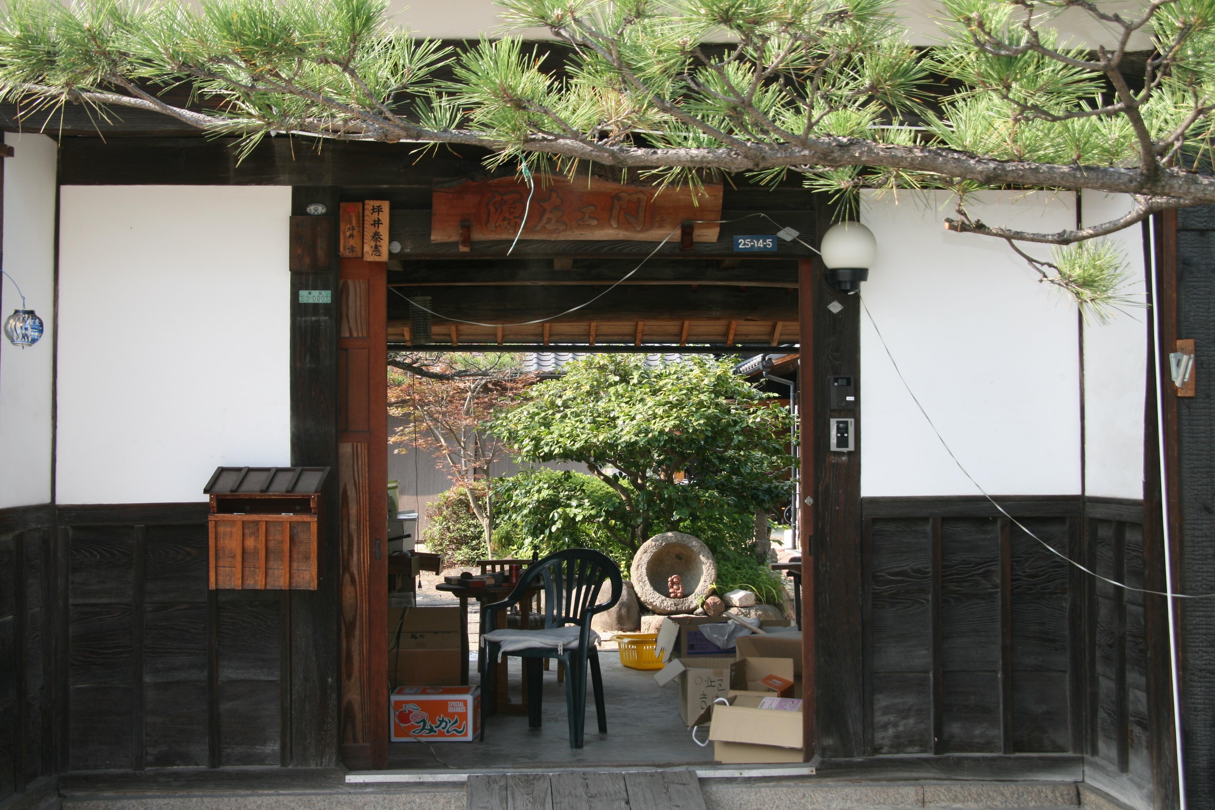 戸川八百次郎 - JapaneseClass.j...